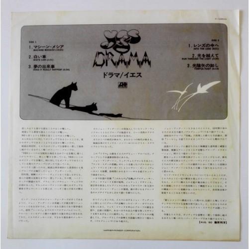 Картинка  Виниловые пластинки  Yes – Drama / P-10854A в  Vinyl Play магазин LP и CD   09865 6